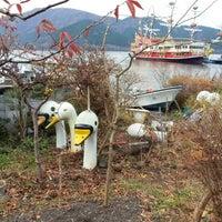 Photo taken at 樹の館 by Tatsuya M. on 12/1/2012