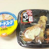 Photo taken at Sunkus by Tatsuya M. on 10/10/2012