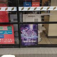 Photo taken at 7-Eleven by Takayuki K. on 3/12/2016