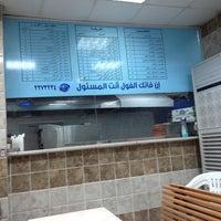 Photo taken at مطاعم الحجاز للاكلات الشعبية by Abadullah A. on 1/15/2013