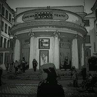 Foto tomada en Avrora Cinema por Dmitry B. el 10/4/2012