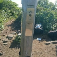 Photo taken at 古寺山 by 猫 祭. on 7/22/2016