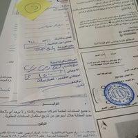 Photo taken at شركة الدرع العربي للتأمين by Mohannad A. on 12/16/2014