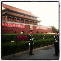 Photo taken at Tian'anmen Square by Craig M. on 10/16/2012