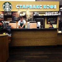 Снимок сделан в Starbucks пользователем Sophia P. 9/23/2013
