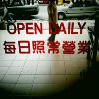 Photo taken at Fun Taipei Teacafe by EL C. on 9/16/2012