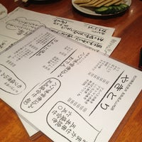 Photo taken at 雑魚 (PUBLIC BAR ZAKO) by Kae S. on 2/26/2013