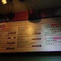 Photo taken at 瑞庭 足體美容養生館 by Kae S. on 6/22/2013