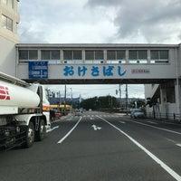 Photo taken at おけさばし by 2風@ . on 11/24/2016