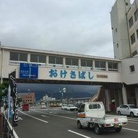 Photo taken at おけさばし by 2風@ . on 9/11/2016
