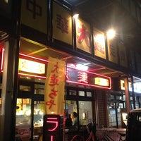 Photo taken at 中華 大連 by Shintaroh S. on 11/6/2013
