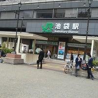 Photo taken at Ikebukuro Station by しょうた on 5/1/2013