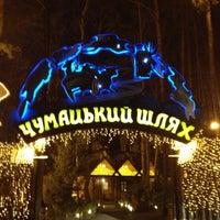 Photo taken at Ресторанно-готельний комплекс «Чумацький Шлях» by CheSA on 11/15/2012