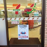 Photo taken at 7-Eleven by マリリン 茉. on 2/9/2013