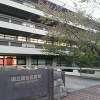 Photo taken at National Diet Library by Tetsuya I. on 10/29/2012