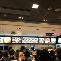 Photo taken at McDonald's by Mahdi H. on 10/14/2017