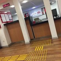 Photo taken at HSBC Altıyol Şubesi by 1905Alfred🔥🔥🔥 on 1/8/2018