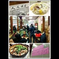 Photo taken at Yuen Yuen Restaurant by ryo on 12/29/2012