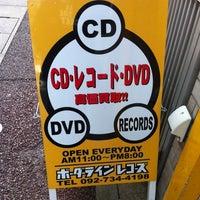 11/5/2012にTakeda K.がボーダーラインレコーズ 福岡本店で撮った写真