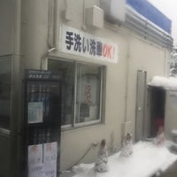 Photo taken at Mobil 国見SA上り線SS by Takeda K. on 1/25/2016
