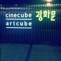 Photo taken at cinecube by js c. on 10/4/2012