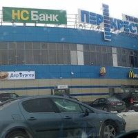 Photo taken at McDonald's by Андрей М. on 1/20/2013