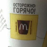 Photo taken at McDonald's by Андрей М. on 9/19/2012