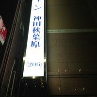 Photo taken at Toyoko Inn Tokyo Nihombashi by Trang Anh N. on 8/8/2013