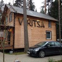 Photo taken at Баня в Коттеджах Vyritsa by Anastasia R. on 10/19/2014