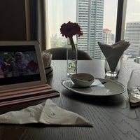 Photo taken at Executive Lounge Novotel Ploenchit by Atiq M. on 4/20/2017