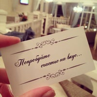 """Photo taken at Ресторан-кондитерская """"Счастье"""" by Vesta A. on 5/2/2013"""