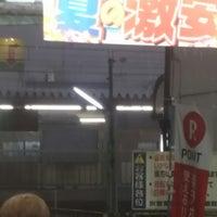 Photo taken at ダイコクドラッグ 瓢箪山駅前店 by ちょことら on 5/31/2017
