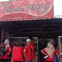 Photo taken at Asam Pedas Kg Baru by wanteng on 10/1/2016