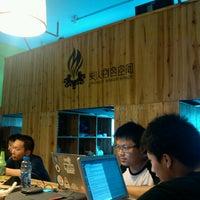 5/25/2013にJiang L.が柴火创客空间 Chaihuo Maker Spaceで撮った写真