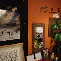 Photo taken at 간드락 소극장 by Lazypink W. on 4/10/2013