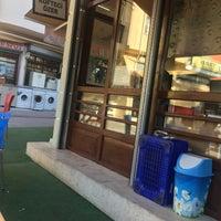 Photo taken at Bit Pazarı by 💏 CanerinGözdesi 💏 Y. on 5/8/2017