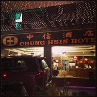 Photo taken at 中信酒店(CHUNG HSIN HOTEL) by Momom L. on 5/29/2013