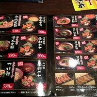 Photo taken at 光麺 六本木店 by Adrian L. on 12/11/2012