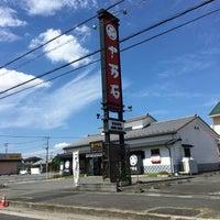 Photo taken at 十万石 本庄店 by Tedd O. on 9/10/2016