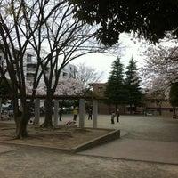 Photo taken at 大谷戸公園 by Hiroshi T. on 3/23/2013
