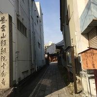 Photo taken at 十念寺 by epole .. on 3/6/2016