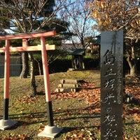 11/19/2012にepole ..が津島牛頭天王社で撮った写真