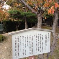 11/1/2012にepole ..が津島牛頭天王社で撮った写真
