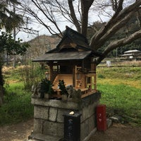 Photo taken at 大倉姫神社 (古瀬) by epole .. on 4/9/2017