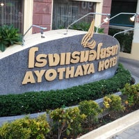 Photo taken at Ayothaya Hotel by Owie M. on 5/28/2013