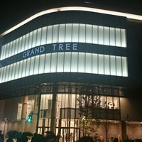 Photo taken at Grand Tree Musashikosugi by れじぇんど on 11/26/2014