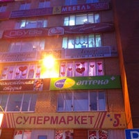 "Photo taken at ТОЦ ""ЛарАн"" by a_suhov on 11/18/2012"
