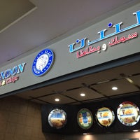Photo taken at LONDON FISH & Chips - Red Sea Mall by NOGA on 10/12/2013