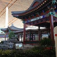 T3E Beijing Capital Intl Airport E PEK Airport