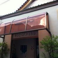 Photo taken at 松の湯 by celeste on 6/23/2013